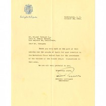 Letter from Ambassador of Spain to Miguel Venegas, October 29, 1962