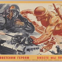 "Translation: ""Greetings to the Soviet Heroes. Together we shall conquer"""