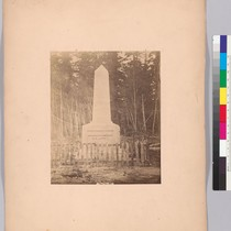 [Boundary monument at Point Roberts - Archibald Campbell, U.S. Comm.]