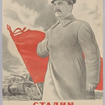 "[Tiltle in Russian: Joseph Stalin: translation on verso: ""Stalin leads his to ..."