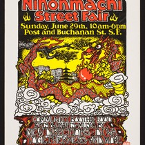 2nd Annual Nihonmachi Street fair
