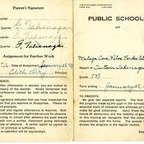 1927 report card for Tsutomu Takenaga