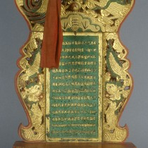 Altar tablet, within altar, lacquer, carved, with devotion drape on