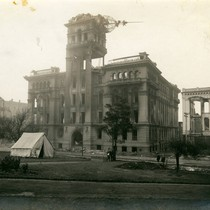 Hall of Justice, San Francisco Earthquake and Fire, 1906 [photograph]