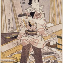 The actor Onoe Matsusuke II as the carpenter Rokusaburo
