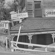 Bait shop, from Walnut Grove