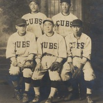 "Japanese American ""Cubs"" baseball players"
