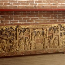 Altar, lacquered wood (large table type)