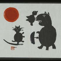 Miné Okubo painting of animals and sun