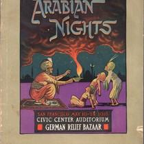 [Cover of Arabian nights German relief bazaar program]