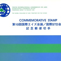 Commemorative Stamp of the Tenth International Conference on AIDS