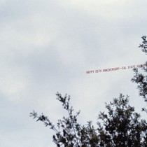 Airplane carrying a banner