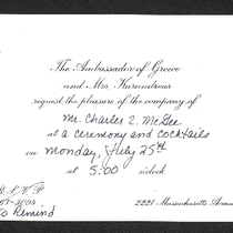 Correspondence of Charles E. McGee