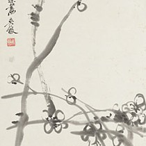 Branch of Blossoming Plum 1892