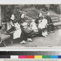 Golden Gate Park. 1890s