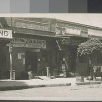 [Chinese commercial district?, Fresno, California.]
