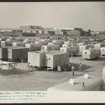 A section of the Winona Housing Project, Burbank, California, where trailer homes ...