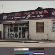 Auto parts store in Little Phnom Penh, Long Beach, California