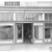 Agricultural - Implements - Trade & Manufacture - Stockton: Front entrance of ...