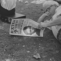 At Free Huey Rally, Bobby Hutton Memorial Park, Oakland, CA, #105 from ...