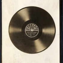 "A 78 rpm record with ""Oriental Record Co."" and ""5263-A"" on label ..."