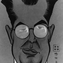 Caricature of Willard Fleming