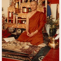 Lao Buddhist monk