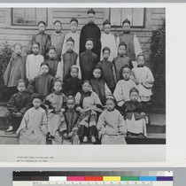 """Chinese Public School Children--About 1890."""