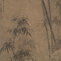 Bamboo and Rock 1749