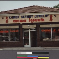 Khmer Sarmey jewelry store in Little Phnom Penh, Long Beach, California