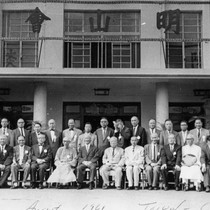 1961 Taiwan Conference group photo
