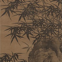 Bamboo Growing by a Rock 15 century A.D