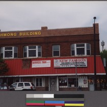 Hmong building on University Avenue, St. Paul, Minnesota