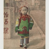 [Chinese child in costume]