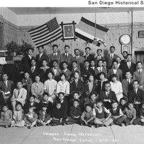 Group of Chinese at the Chinese Mission at 645 First Street