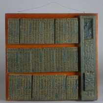 18 printing blocks, mounted on board with printing slate; for fortune telling ...