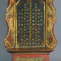 Altar screen, small carved, with peacock feather decorations, black board with gold ...