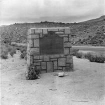 Box Canyon Monument and snake in Anza Borrego Desert State Park, San ...