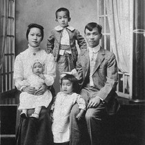 Portrait of an unidentified Chinese family