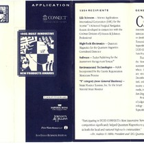 1995 Most Innovative New Products Awards: application form