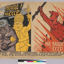 On the left: Advance against USSR: On the Right: The defense of ...
