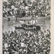Huey Newton rally, Federal Building, Golden Gate Ave