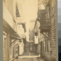 Alley in Chinatown, S.F. [San Francisco], Cal. B 1. [Photograph by Isaiah ...