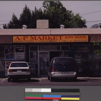 A-P market on East Olive Avenue, Fresno, California