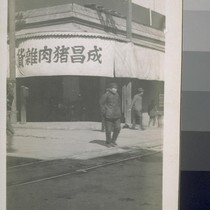 Chinese, San Francisco. [People gathered on street corner.]