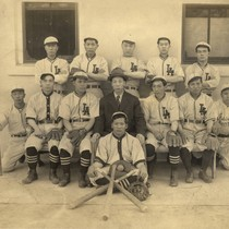 Chinese baseball team at San Quentin State Prison, dressed in Los Angeles ...