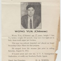 $20.00 reward :Wong Yuk (Chinese) ; ... this man was ordered deported ...