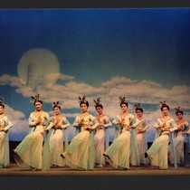 10 Chinese women dancing before dream scenery with clouds, moon, pagoda and ...