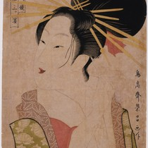 The courtesan Mitsuhama of the Hyogo House or The Courtesan Mitsuhama of ...