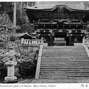 Nintenmon of Sandai Mausoleum, Nikko, Japan, ca. 1920-1940